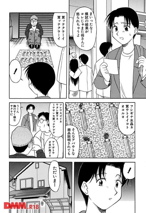 b360akubo00367-0004