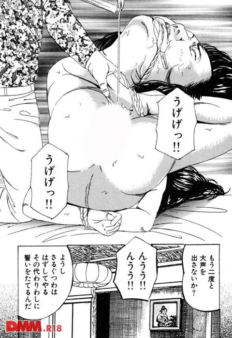 b360akubo00373-0020