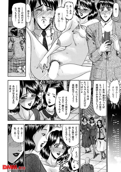 恋母-0007