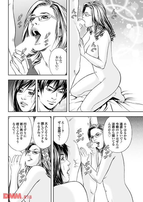 b247awako00057_02-0017