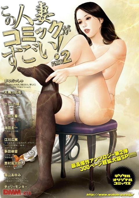 b247awako00065_02-0001