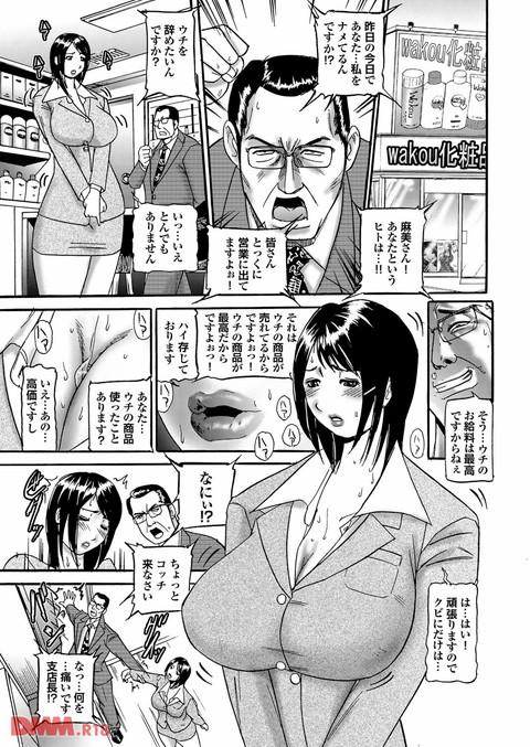 b247awako00421-0010