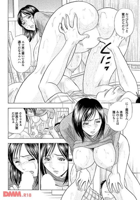 b247awako00065_02-0011