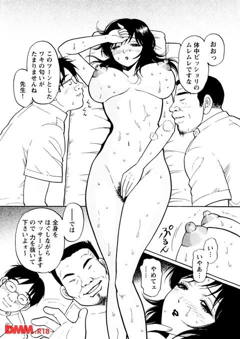 淫穴のしずく-0012