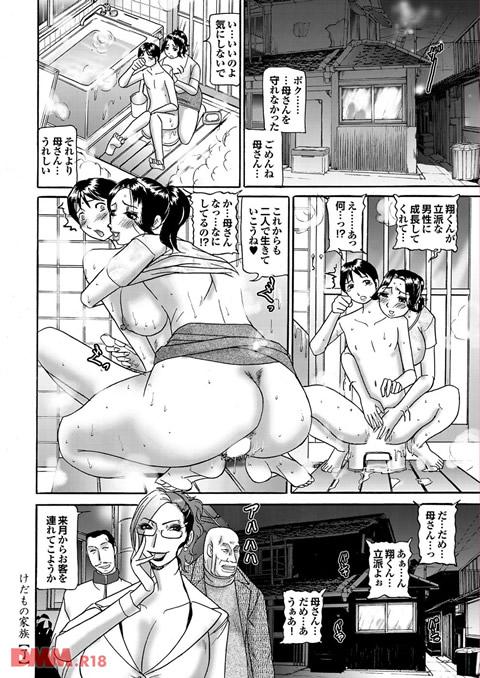 b247awako00261-0017