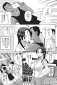ホームステイ 【FANZA限定特装版】