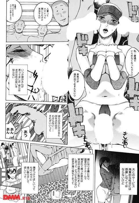 桃尻400%-0013