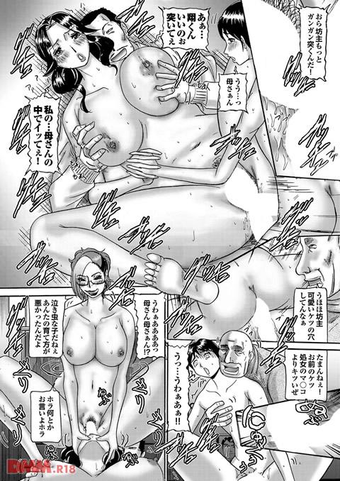 b247awako00261-0015