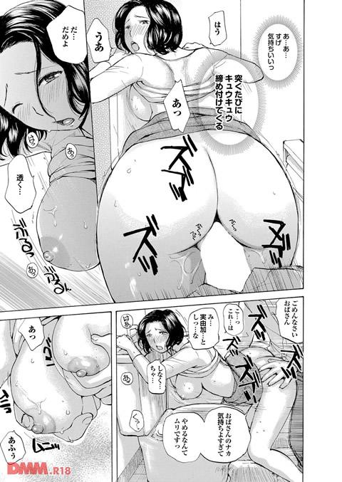 人妻百花 【第一集】日本の夏、よろめきの夏。-0014
