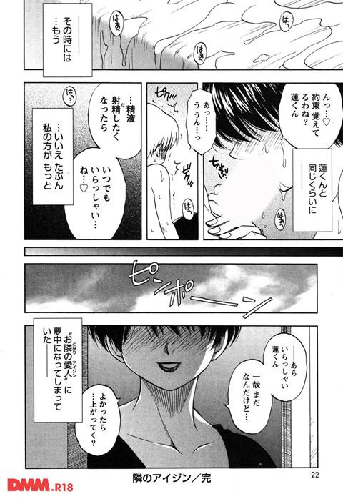 アネモエ-0022