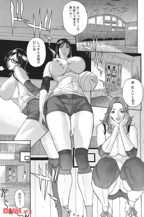 痴女~派【ちじょ~は】-0006