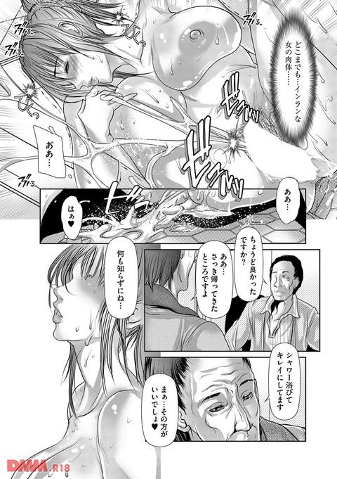 b170akoko00688_03-0017