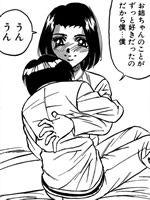 toshi_170622_1