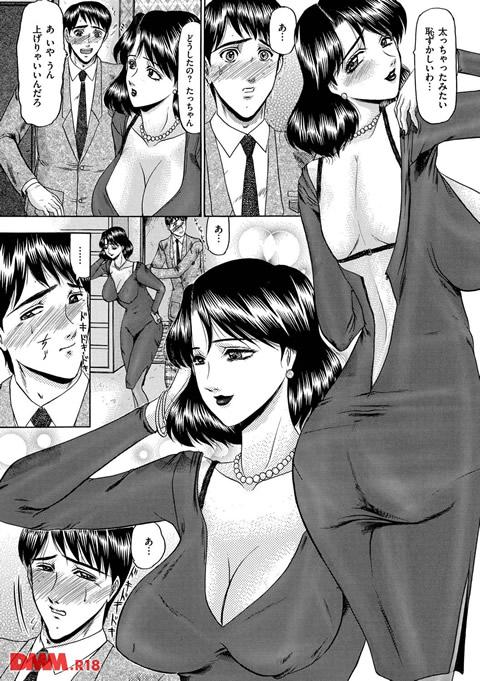 恋母-0004