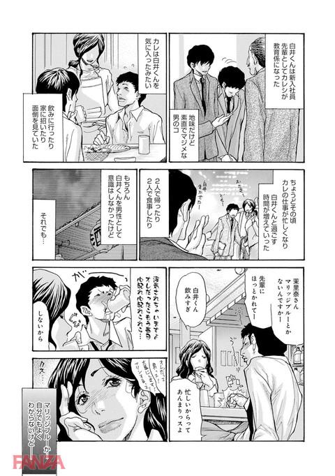 マグナムX Vol.23【美熟妻・夏号】-0004