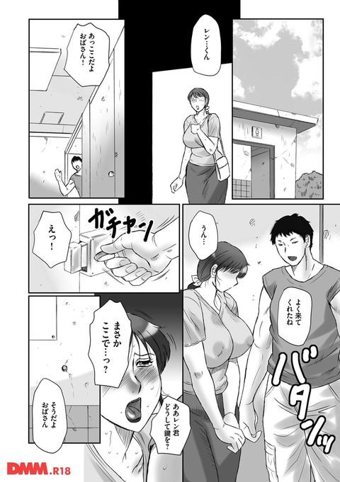 母姦獄卍-0019