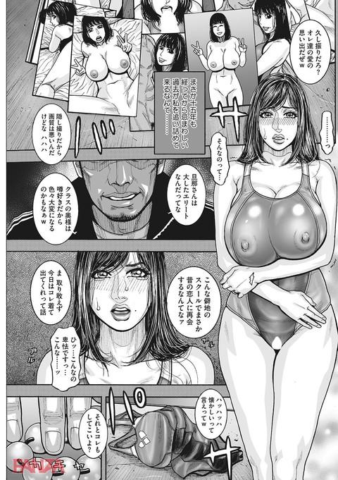 膣内堕チ-0014