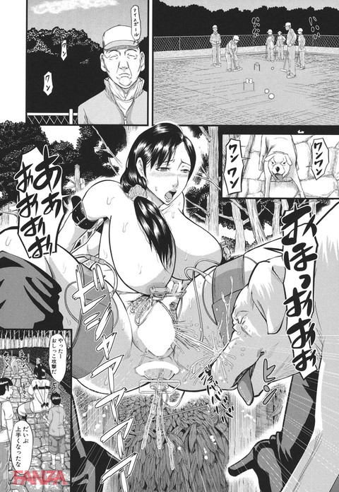 女地獄、肉の壺~変態類淫乱科メス豚一代記~-0017