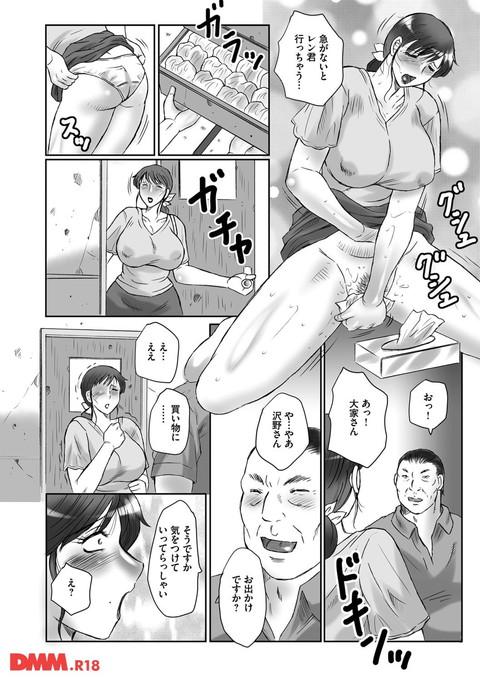 母姦獄卍-0017