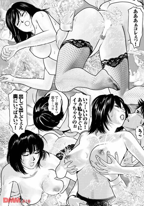 この人妻コミックがすごい!-0016