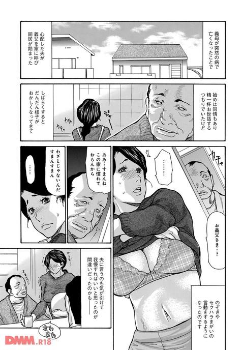 マグナムX Vol.27【美熟妻・夏号】-0004