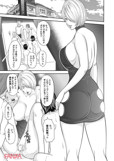 マグナムX Vol.17-0005