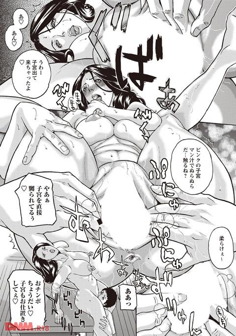 絶対隷母-0016