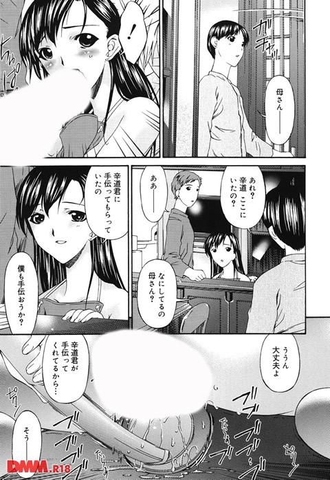 痙攣隷嬢-0010