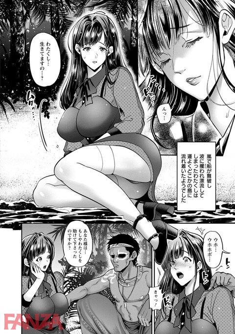 純縛姦交-0007