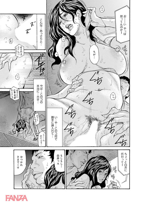 マグナムX Vol.23【美熟妻・夏号】-0014