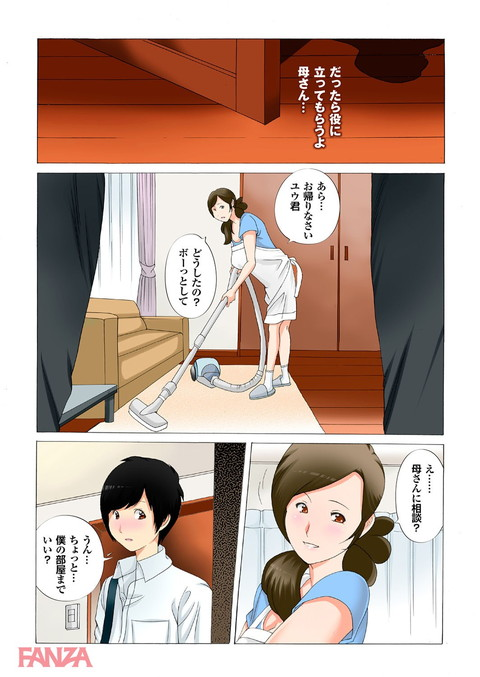 母子受精-0024