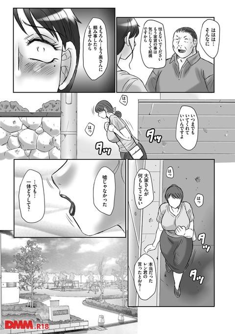母姦獄卍-0018