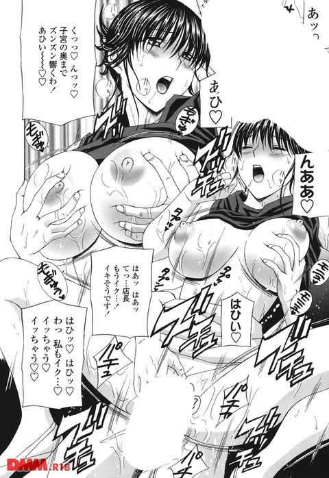 パンティ妻ぴくぴく-0029