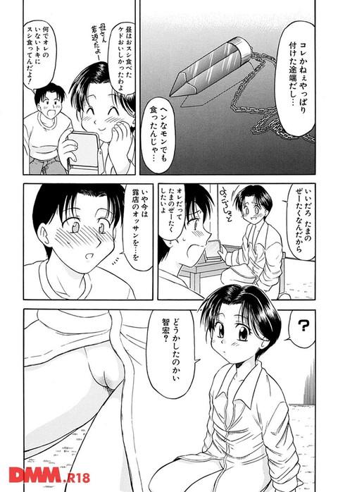 b360akubo00367-0007