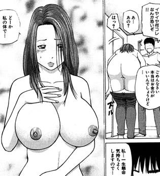 【エロ漫画】近所の人妻さんの浮気光景を見てしまって口止めセッ●スしたら意外と相性が…w