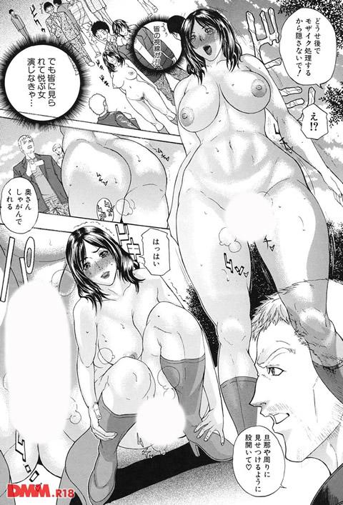 噂の奥さん、ド変態!-人妻・響子とシませんか?--0008
