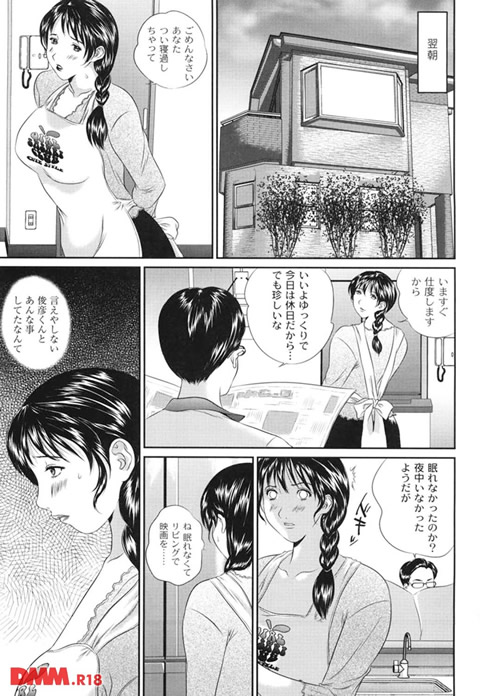 母恋盛り-0018