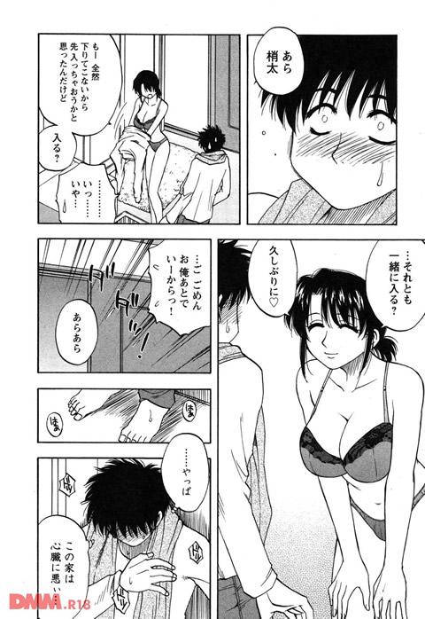 ふぁみこん-0016