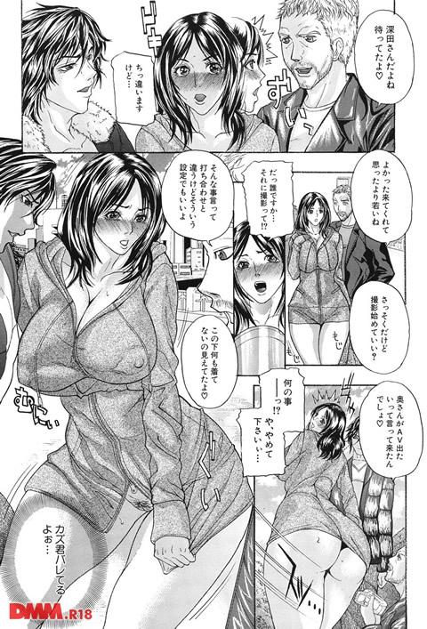 噂の奥さん、ド変態!-人妻・響子とシませんか?--0004