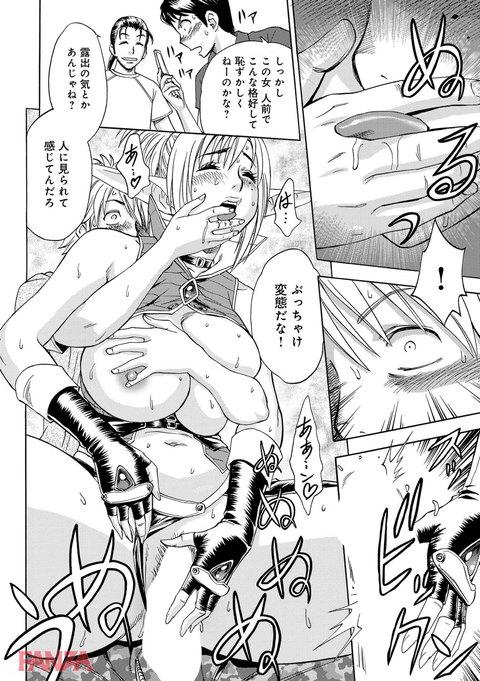 美人編集長の秘密-0015