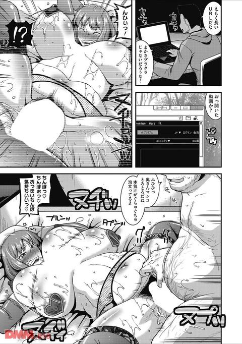 人妻誘惑 乳ビッチ-0006