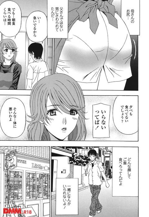 パンティ妻ぴくぴく-0008