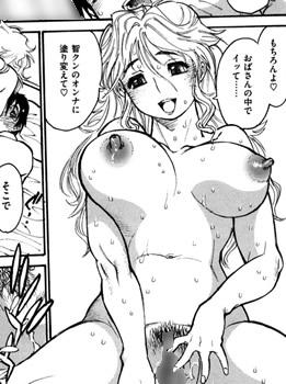 【エロ漫画】友達のお母さんに人妻好きがバレて誘惑されてしまったんだがwww【オリジナル】