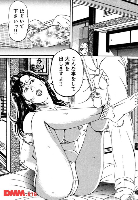 b360akubo00373-0012