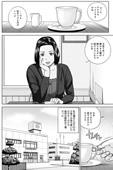 人妻のアルバイト初体験