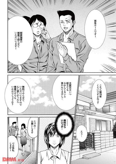 輪姦中毒 チジョビッチ特別編集EXTRA EDITION-0007