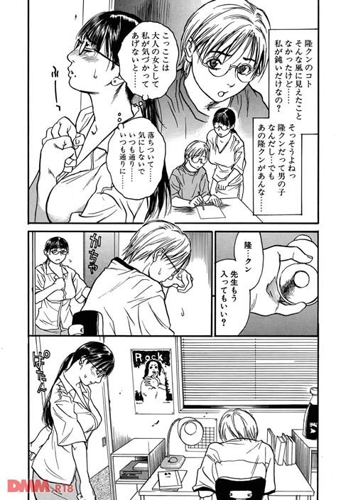 かてきょ-0009