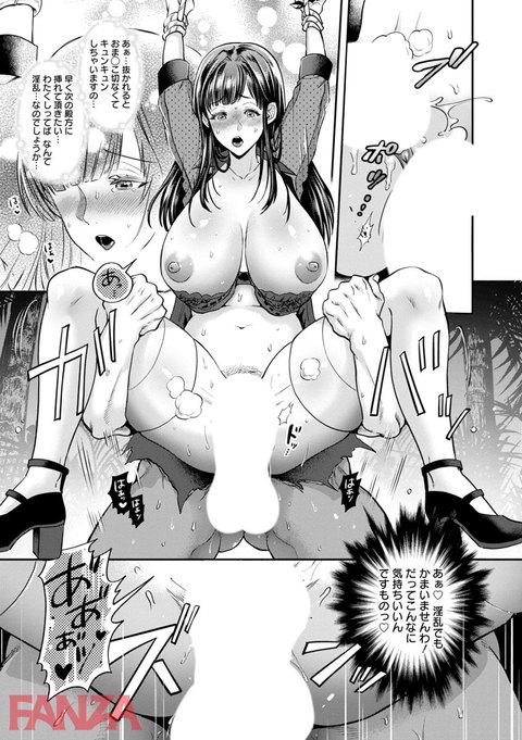 純縛姦交-0020