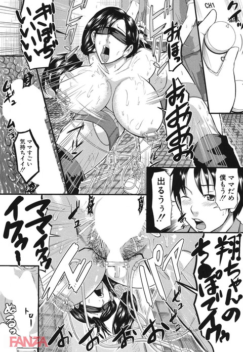 女地獄、肉の壺~変態類淫乱科メス豚一代記~-0015