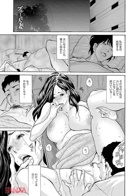 マグナムX Vol.23【美熟妻・夏号】-0002